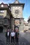 Цитглогге, или Часовая башня — часовая башня средневекового происхождения с астрономическими часами. 1191 год.