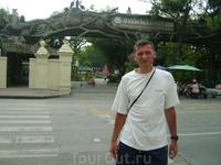 24 декабря 2010. Бангкок.