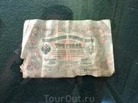 Старые рубли