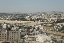 Панорама Иерусалима.
