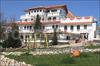 Фотография отеля Гамартата