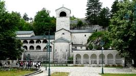 монастырь Св.Петра Цетиньского