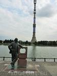 Символично! Памятник изобретателю телевидения Владимиру Зворыкину. Перед выстраивается целая очередь желающих запечатлеть себя &quotпо ящику&quot