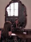Свет мой, зеркальце, скажи!