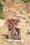 Хачкары занимают особое место в армянской истории, и им поклонялись паломники с самого начала их возникновения. Они имеют особую иконографию, где сочетаются ...