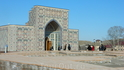 При обсерватории - мечеть музей