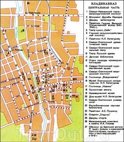 карта владикавказа скачать - фото 3