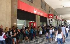 Рио-де-Жанейро очередь на биржу труда