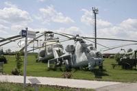Технический музей им. К.Г. Сахарова