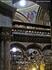 В 1860-х гг. был сооружён полусферический купол над ротондой, наподобие Анастасиса времен Константина Великого.  В результате землетрясения 1927 г. были ...