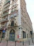 Один из интересных домов, обнаруженных ближе к центру - Casa de los nueve pisos (Дом в девять этажей). У здания, точнее у его фундамента, интересная история ...