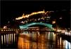 мост Мира и Нарикала