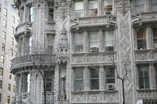 Манхетан дом Петросяна