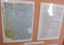 Текст рукописи Георга Классена (основателя романовской льняной мануфактуры) и его перевод