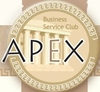 Фотография Apex Business Service Club