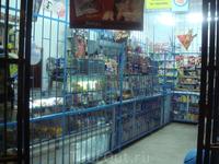 магазин в Лиме