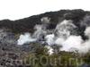 Фотография Национальный парк Фудзи-Хаконэ-Идзу