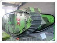 Серийный тяжёлый танк Mk-V - британский ромбовидный танк. Боевое крещение танков этого типа состоялось в 1916 году. Как и предыдущие британские танки, ...