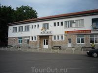 Станция Бар (конечная в Черногории) - вокзал.