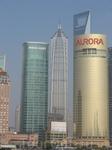 Шанхайские небоскребы