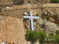 Крепость, крест