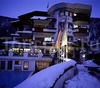 Фотография отеля Zillertalerhof