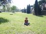 Парк в Римини