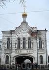 Фотография Власьевская башня и Знаменская церковь