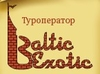Фотография Baltic Exotic