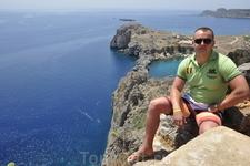 Средиземное море и бухта Святого Павла