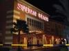 Фотография отеля Sultan Beach Hotel