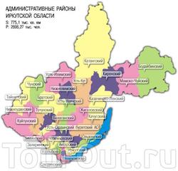 Карта районов Иркутской области