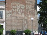"""Памятник со словами 'Интернационала"""" для  тех, кто забыл"""