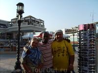 Мы  с мужем ( который в жёлтой футболке)