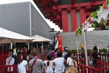 Вход в китайский павильон