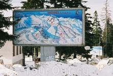 Схема г-л курорта Боровец.
