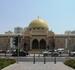 А вот собственно и он, Музей Исламской цивилизации