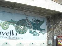 Равелло