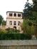 Постройки в Саду Альгамбры