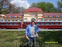 Парк имени Чкалова. Детская железная дорога.