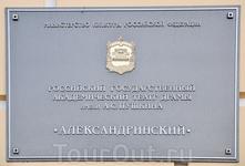 Фото 103 рассказа 2013 Санкт-Петербург Санкт-Петербург