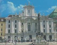 Церковь АМ ХОФ XVI век