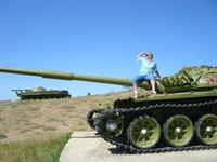 Военная горка