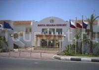 Фото отеля Resta Sharm Resort