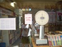 Магазинчик. Книги на вес продают