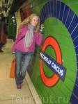 лондонская подземка
