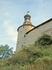 Четвертая - Средняя башня Крома.