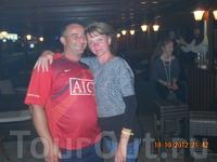 Андреас и я