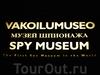 Фотография Музей шпионажа в Тампере