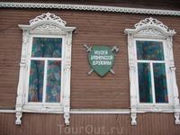 Музей древнерусской дружины.